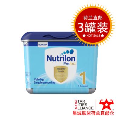 【支持购物卡】3罐* 荷兰白金版牛栏婴幼儿宝宝配方奶粉1段 (0-6个月)800g/罐*3 荷兰空运直邮