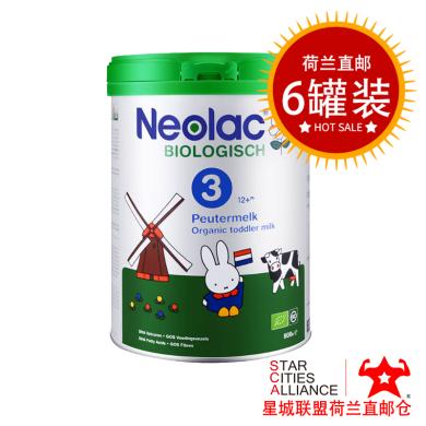 【支持購物卡】6罐* 荷蘭NEOLAC悠藍有機奶粉嬰兒寶寶配方奶粉3段 (1-3歲)800g/罐*6 荷蘭空運直郵