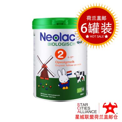 【支持購物卡】6罐* 荷蘭NEOLAC悠藍有機奶粉嬰兒寶寶配方奶粉2段 (6-12個月)800g/罐*6 荷蘭空運直郵