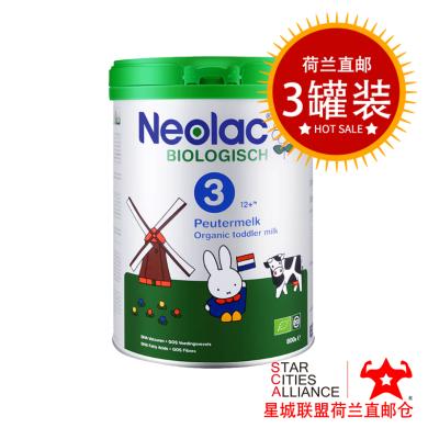 【支持购物卡】3罐* 荷兰NEOLAC悠蓝有机奶粉婴儿宝宝配方奶粉3段 (1-3岁)800g/罐*3 荷兰空运直邮