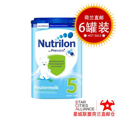 【支持購物卡】6罐* 荷蘭牛欄嬰幼兒寶寶配方奶粉5段 (2-3歲)800g/罐*6 荷蘭空運直郵