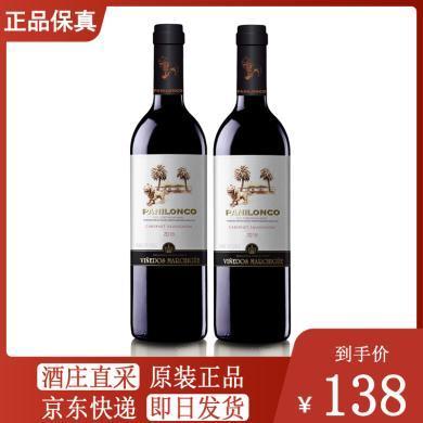 红酒酒庄直供 原瓶进口红酒 智利雄狮赤霞珠干红葡萄酒 2018年 750ml*2 两支装