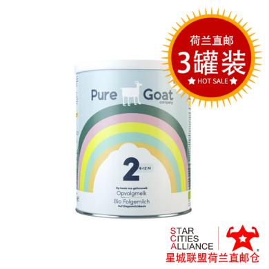 【支持购物卡】3罐* 荷兰Pure Goat Company欧盟认证精选1% 天然有机婴儿宝宝配方羊奶粉宝宝肚子更舒服好吸收营养更全面 2段(6-12个月)800g/罐*3 荷兰空运直邮