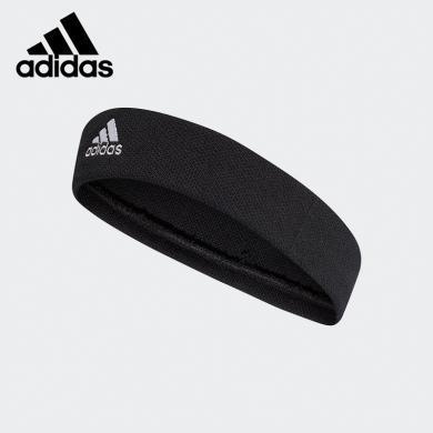 阿迪达斯(adidas)头巾头带男女通用健身头巾运动装备护额跑步篮球健身导汗止汗吸汗头巾【两色可选】