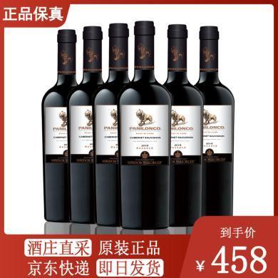 紅酒酒莊直供 智利雄獅珍藏赤霞珠干紅葡萄酒 2018年 原裝原瓶進口 750ml*6 整箱裝