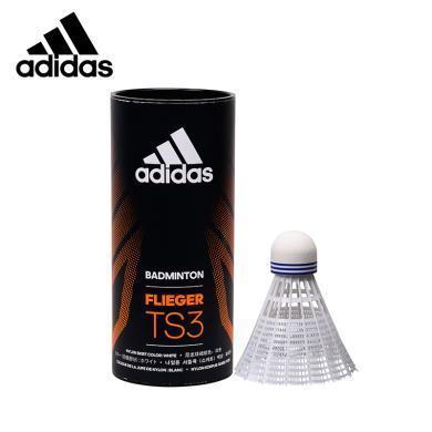 ADIDAS羽毛球3只裝  尼龍耐打羽毛球 室內中速羽毛球 阿迪達斯正品SC249020