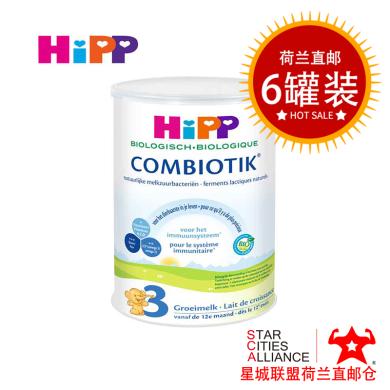 【支持购物卡】6罐* 荷兰喜宝HIPP有机益生菌婴儿宝宝新生儿幼儿奶粉3段(1-3岁)900g/罐*6 荷兰空运直邮