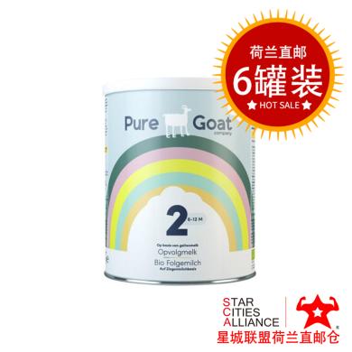 【支持购物卡】6罐* 荷兰Pure Goat Company欧盟认证精选1% 天然有机婴儿宝宝配方羊奶粉宝宝肚子更舒服好吸收营养更全面 2段(6-12个月)800g/罐*6 荷兰空运直邮