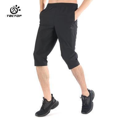 TECTOP/探拓2020春夏新款男士透气七分裤速干耐磨男款短裤运动休闲弹力快干裤