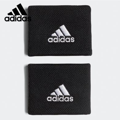 阿迪達斯(adidas)護腕彈運動護腕吸汗護腕男女護腕籃球護腕網球護腕羽毛球護腕手腕【兩只裝】【兩色】