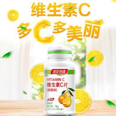 湯臣倍健維生素C(100片)78g