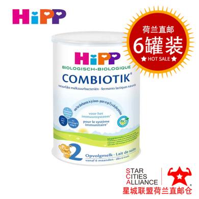 【支持购物卡】6罐* 荷兰喜宝HIPP有机益生菌婴儿宝宝新生儿幼儿奶粉2段(6-12个月)900g/罐*6 荷兰空运直邮
