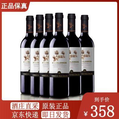 紅酒酒莊直供 原瓶進口紅酒 智利雄獅赤霞珠干紅葡萄酒 2018年 750ml*6 整箱裝