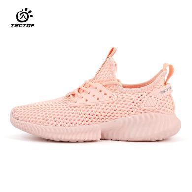 TECTOP/探拓2020春夏新款透氣跑步鞋女防滑耐磨休閑運動鞋女款