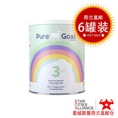 【支持購物卡】6罐* 荷蘭Pure Goat Company歐盟認證精選1% 天然有機嬰兒寶寶配方羊奶粉寶寶肚子更舒服好吸收營養更全面 3段(12-36個月)800g/罐*6荷蘭空運直郵