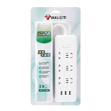公牛3?#23383;?#33021;配流智能USB插座插板接线板电源开关GNV-UUA156