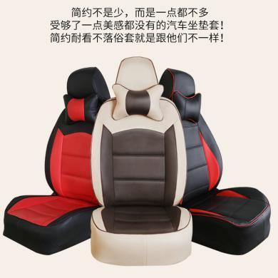 卡飾得 專車專用坐墊 七座座套 五座座墊 全包圍貼合原車座位 皮質