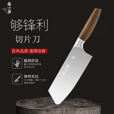 張小泉菜刀鬼冢系列不銹鋼廚房切片刀切肉刀小菜刀開刃免磨 D12522000