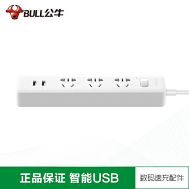 公牛(BULL)GNV-UUA123 公牛USB插座接線板智能插排轉換器 插線板拖線板插板1.5米