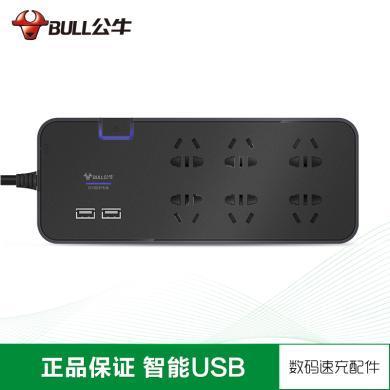 公牛 帶USB口 抗電涌防雷插座過載保護插排插線板接線板6孔3米