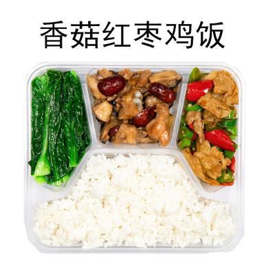 【香菇紅棗雞飯晚餐】提前兩天下單(每天下午15點前)整單300份起訂
