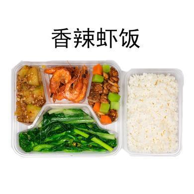 【香辣蝦飯晚餐】提前兩天下單(每天下午15點前)整單300份起訂