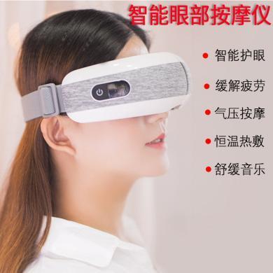 港德護眼儀 眼部疲勞舒緩按摩佳品眼部按摩儀器保護眼睛緩解疲勞去眼袋黑眼圈神器眼罩護眼儀