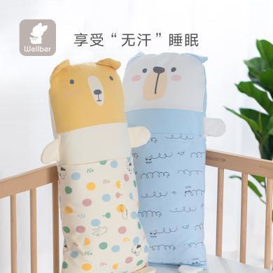 威爾貝魯兒童卡通枕頭小學生3-6-10歲幼兒園純棉四季通用小孩寶寶枕頭透氣可脫枕套
