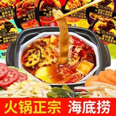 重慶海底撈自熱小火鍋自煮懶人速食微麻辣葷菜版牛肚大份量整箱