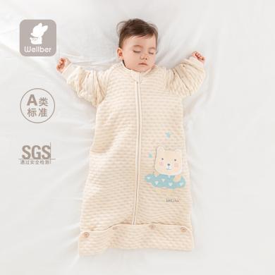 威爾貝魯睡袋嬰兒新生寶寶防驚跳踢被兒童純棉四季通用款空氣層可脫半袖成長睡袋