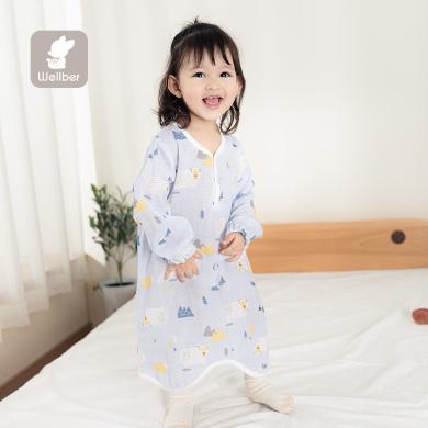 威爾貝魯寶寶睡袋嬰兒睡袍男女兒童浴袍小孩純棉男孩女孩睡衣紗布基礎長袖睡袍