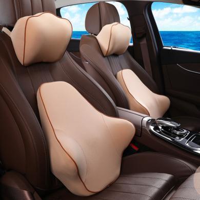 车爱人 记忆棉汽车头枕腰靠套装 头枕+腰靠 车载座椅靠背腰垫护颈枕E09