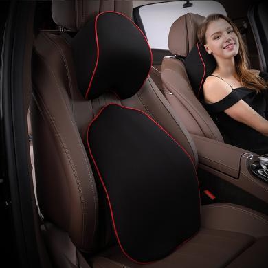 车爱人 汽车头枕腰靠套装 记忆棉车载座椅护颈枕靠背腰垫E07