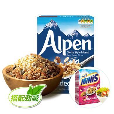 歐倍瑞士風味燕麥干果早餐麥片迷你維多麥早餐小餅(含水果和堅果)組合裝450g*560g