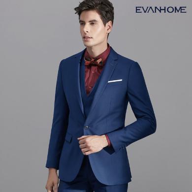 艾梵之家 西裝套裝男士西服韓版修身英倫風商務休閑職業裝EVXF012