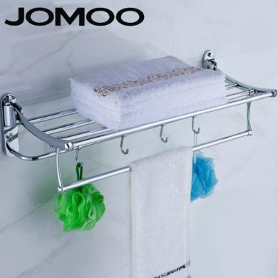 JOMOO九牧可折疊 活動式 鋅合金浴巾架毛巾架934620-1D-1