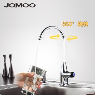 JOMOO九牧純凈水龍頭金硅健康龍頭7903-2381C-Z
