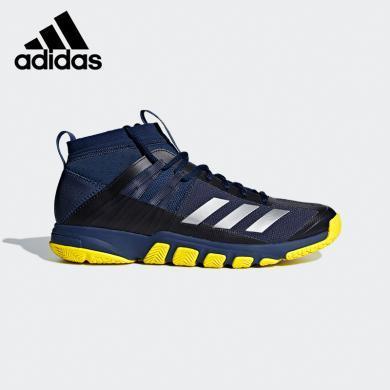 adidas運動鞋男休閑鞋跑步鞋戶外運動鞋中幫DA8864