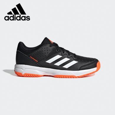 adidas運動鞋男休閑鞋跑步鞋戶外運動鞋中幫F99912
