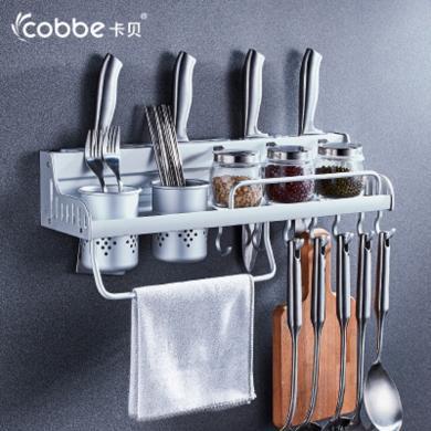 卡貝廚房多功能置物架壁掛刀架調料收納掛架太空鋁廚房掛件