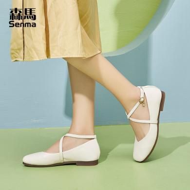 森馬英倫復古小皮鞋女2020新款春季學院風洋氣平底軟方頭黑色單鞋 920112403