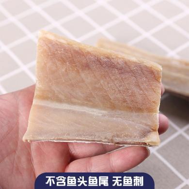 北海鲨鱼干货鲨鱼肉块500克咸鱼干货鲨鱼块海鲜干货  gx09