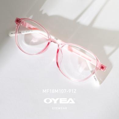 兒童防藍光眼鏡兒童抗藍光防輻射眼鏡抗藍光疲勞眼鏡無度數護目鏡