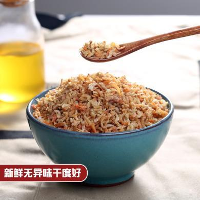 北海小虾米500g野生小号金钩海虾开洋小虾皮煲汤煮粥海鲜干货 gs19