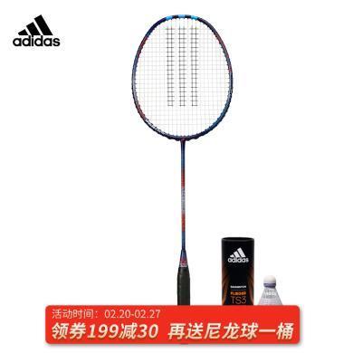 【領券199-30,送尼龍球】阿迪達斯adidas羽毛球拍 全碳素球拍 高彈性纖維毛球拍 阿迪羽毛球拍