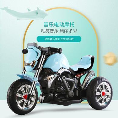 兒童電動摩托車兒童電動車三輪車男女童車小孩玩具車電瓶車可坐人