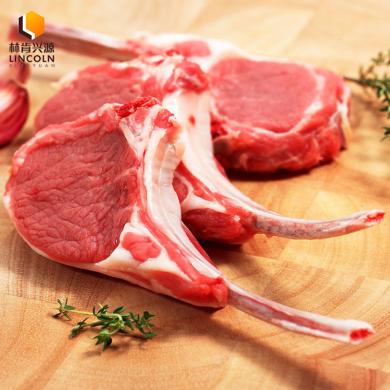 新西蘭進口冷凍羔羊法式羊排500g羊肉