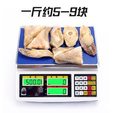 野生马友鱼尾肉500g北海去头咸鱼干靠近鱼尾部分海鲜干货特产 gx20