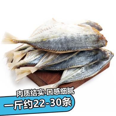 野生小咸鱼干货500g北海去头小鱼干海咸鱼干黄尾鱼干下饭 gx07
