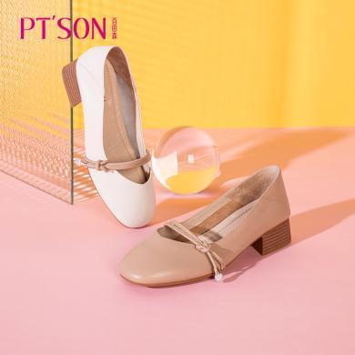 百田森專柜同款瑪麗珍鞋2020春季新款高跟復古木紋粗跟簡約單鞋女PYQ82526